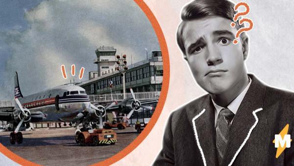 Парниша досмотрел подростка в аэропорту, но вышел фейл. Под толстовкой скрывался другой человек, и это судьба