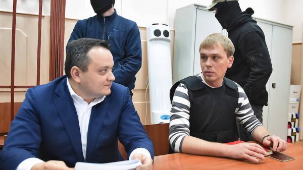 СК признал, что полицейские подбросили наркотики журналисту Ивану Голунову. Кокаин для этого они купили сами