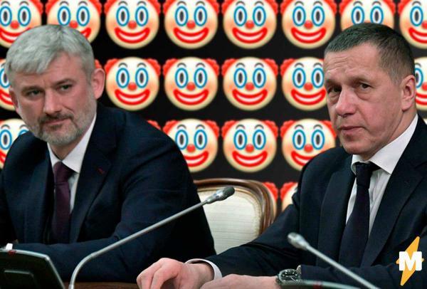 Правительство России уходит в отставку. Как отреагировали министры - и чего ждать нам