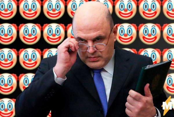 Медведева заменит Мишустин, а кабинет министров пока пустует. Зато выражения лиц бывших министров - бесценны