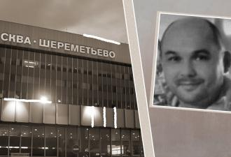 Отец попросил прощения у детей, брошенных в Шереметьево. А, судя по рассказу матери, извиняться надо перед ней