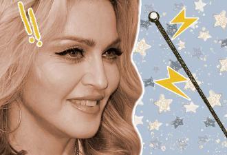 Мадонна похвасталась новой тростью с сюрпризом. Таким, что в туре её поджидают не овации, а вопросы от полиции