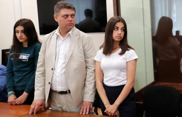 Действия сестёр Хачатурян больше не считаются убийством. Прокуратура решила, что это была необходимая оборона