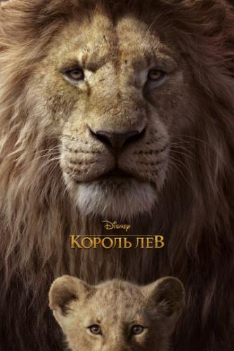 Disney сделает фильм про Бэмби и его маму, но люди не рады. Ведь они уже выяснили, чего ждать от ремейка