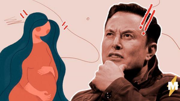 Илон Маск ответил на новость о беременности своей девушки уравнением. И, кажется, в нём зашифрован пол ребёнка