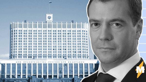 Дмитрий Медедев ушёл в отставку вместе со всем правительством. Сразу после послания Путина