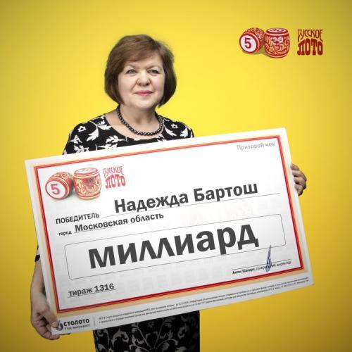 """""""Обычно я смотрела счастливые числа"""". Женщина выиграла миллиард в лотерею, но сам розыгрыш билетов - это мем"""