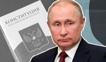 Путин предложил поправки к Конституции. Они запрещают одному человеку быть президентом больше двух сроков