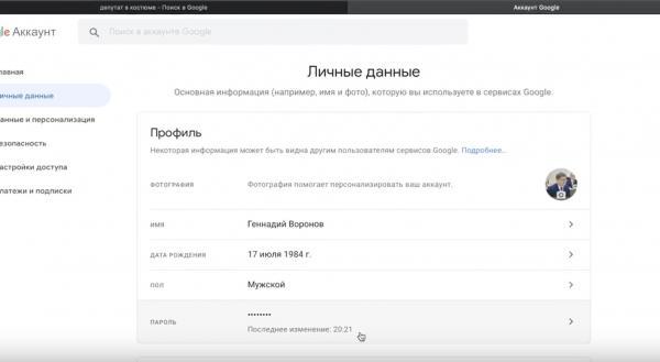 Блогер Харчевников заявил, что реклама поправок в Конституцию - провокация. Ведь он сам за ней и стоял
