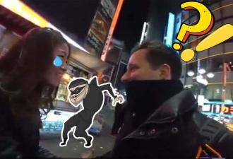 Стример подыграл девушке, которая делала вид, что они знакомы. И это оказалась не шутка — ей была нужна помощь