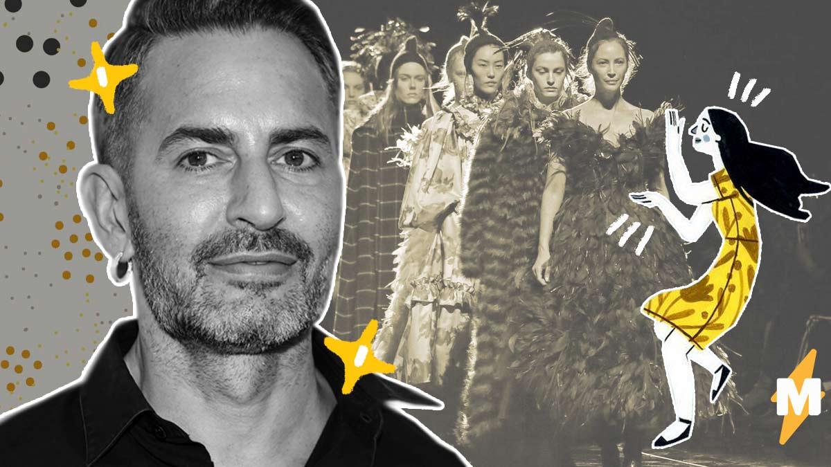 Marc Jacobs устроил на Неделе моды безумный перфоманс с бегунами и танцами. А твиттер превратил абсурд в мемы