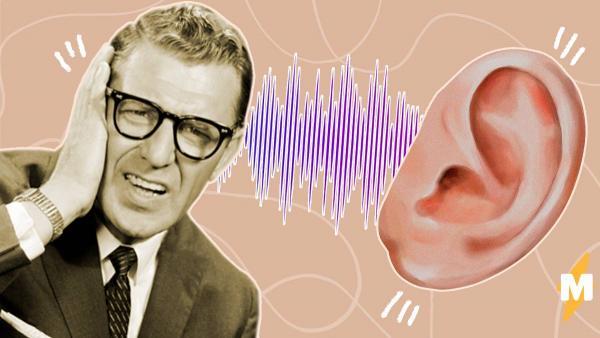 Пользователи твиттера узнали об уникальной особенности ушей и расстроились. Ведь не всем дана привилегия