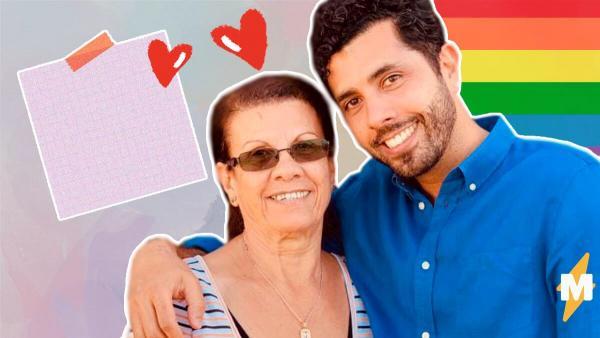 Парень признался родителям, что он гей, и они отвернулись от сына. Но раны залечило одно письмо от мамы