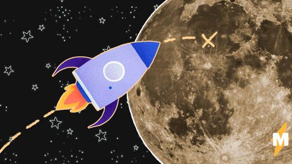 "NASA позволило людям почувствовать себя астронавтами ""Аполлона-13"" на Луне. Спасибо короткому видео"