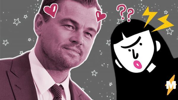 """Ди Каприо пришёл на """"Оскар"""" с новой девушкой и запустил генератор шуток. Модель - ровесница фильма """"Титаник"""""""