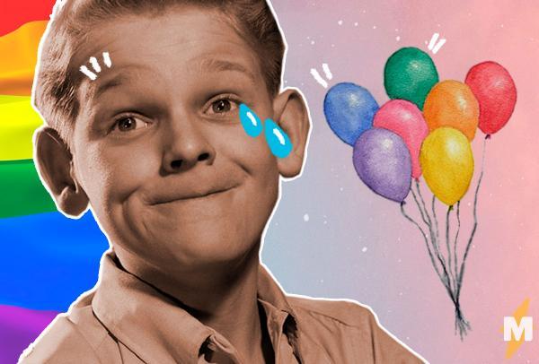 Подросток-трансгендер получил в день рождения лучший презент. Друзья буквально подарили ему новую жизнь