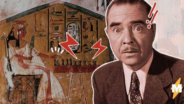 Египтологи нашли настольную игру, которой 3500 лет. Доска - только для взрослых, ведь победа ведёт к Аиду