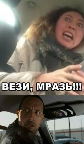 """""""Вези меня, *****!"""" Фитнес-тренер из Москвы прославилась из-за видео с таксистом (ну и заодно стала мемом)"""