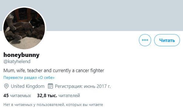 Женщина сделала пост для 12 подписчиков в твиттере. Теперь она не только с