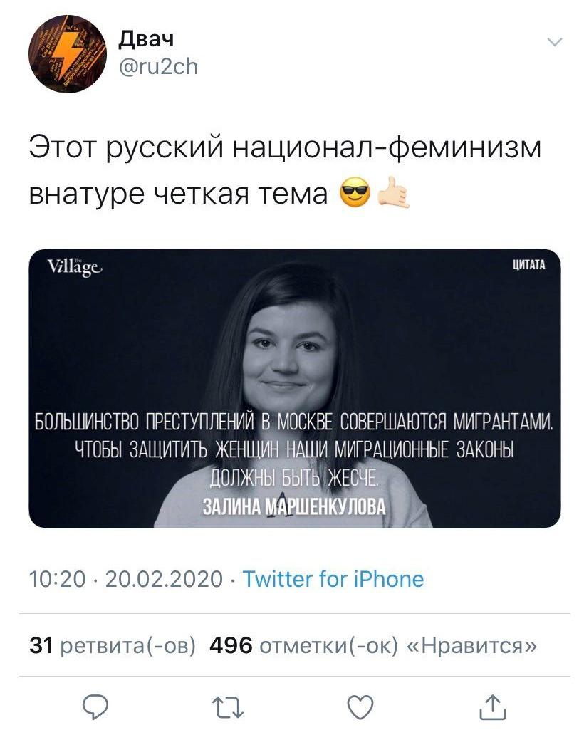 """Залина Маршенкулова пожаловалась на угрозы от анонимов. Она повздорила с """"Двачем"""" из-за клипа Линдеманна"""
