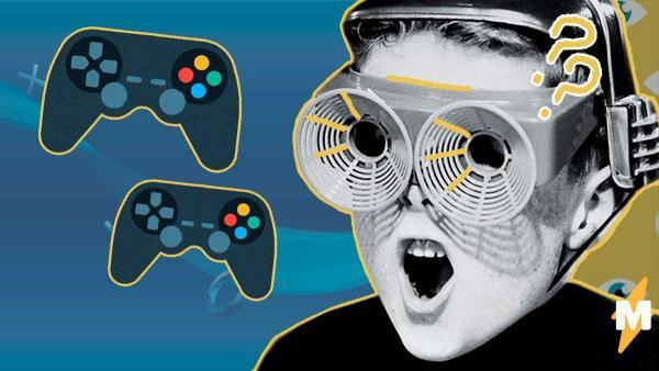 Новый контроллер DualShock поймёт, что вы напуганы или вспотели. В этом есть смысл, но людям что-то не верится