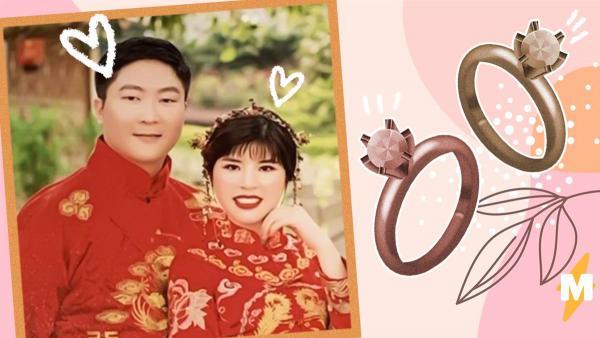 Пара не могла пойти на свою свадьбу из-за коронавируса, но праздник не отменила. Спасибо технологиям и любви