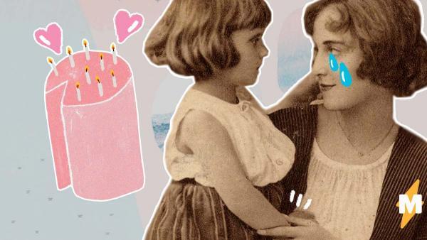 Мать навсегда потеряла дочку, но спустя 3 года смогла обнять её. Никакой магии, только современные технологии