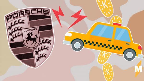 Таксист поцарапал Porshe, но реакция водителя удивила. Он не стал скандалить, но взял с таксиста 1 доллар