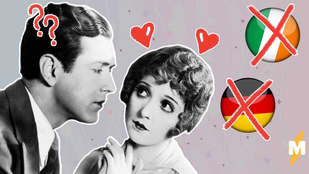 сайт знакомств красивых людей