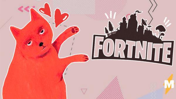 Люди сходят с ума по брутальному коту Meowscles из новой части Fortnite. Но, похоже, он не тот, кем кажется