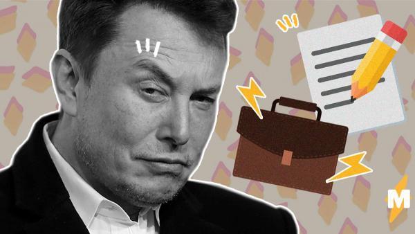 В Сеть слили руководство для сотрудников Tesla,