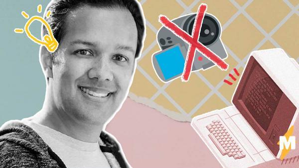 Парень создал программу, которая убирает человека с видео в реальном времени. Стать невидимым сможет любой