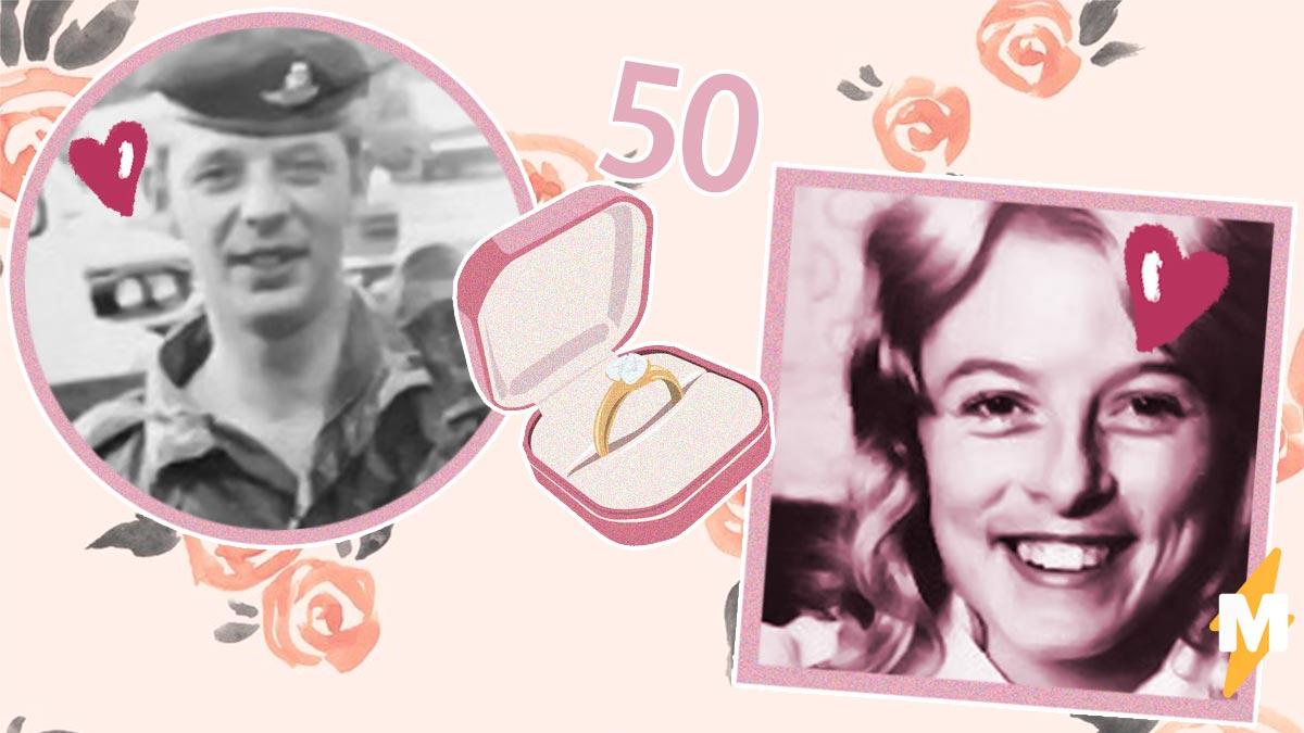 """Парень сделал девушке предложение, но чтобы услышать """"да"""" пришлось страдать. Она ответила только через 50 лет"""