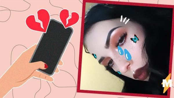 Девушка поделилась видео, где узнаёт об измене бойфренда. И получила не только сочувствие, но и популярность