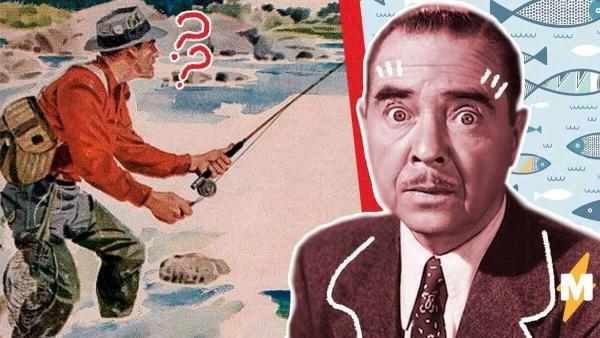"""Мужчина сходил на рыбалку и не понял, что достал из воды. На крючок попался демопёс из """"Очень странных дел"""""""