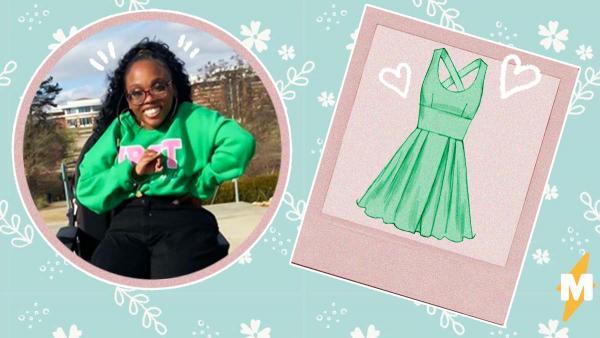 Девушка с инвалидностью боялась, что её засмеют за фото в платье. Но получила фидбэк, достойный экранизации