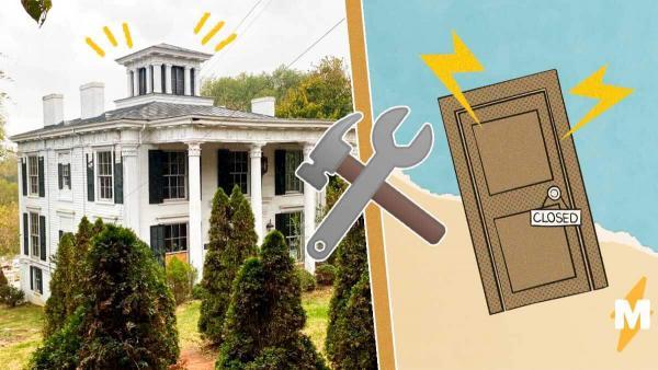 Супруги делали ремонт в старом доме и нашли тайную комнату. Похоже, это был секретный бункер отчаянного бати