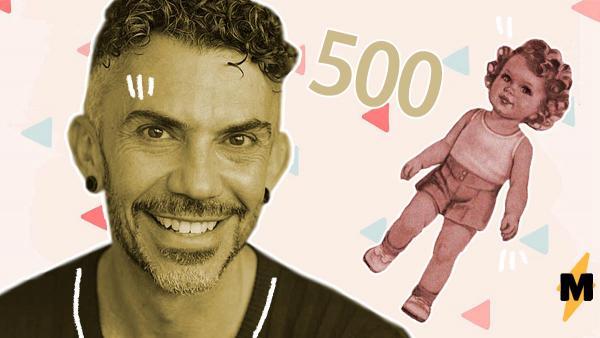 """Вэйлон Смиттерс из """"Симпсонов"""" нашёлся в реальной жизни. Это мужчина, который живет в доме с 500 куклами"""