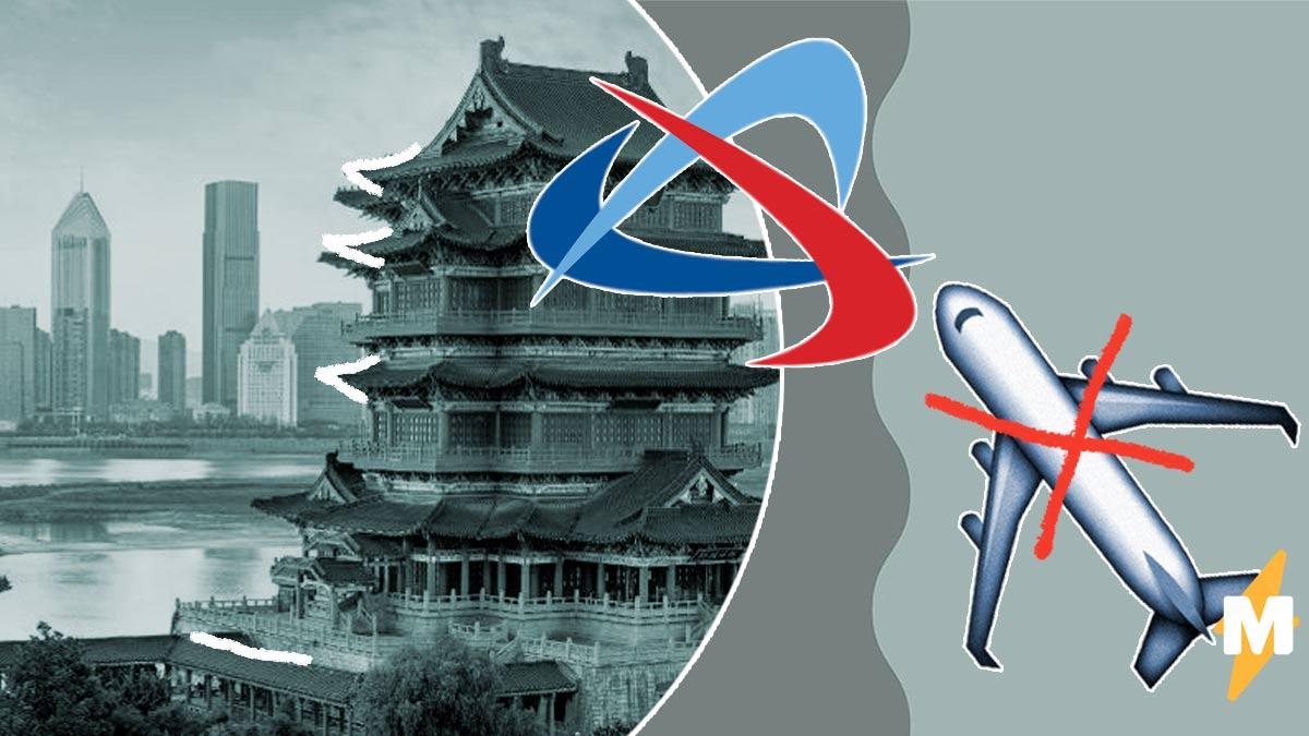 «Уральские авиалинии» не пустили иностранцев в самолёт в Китае. Ведь компания может перевозить только россиян