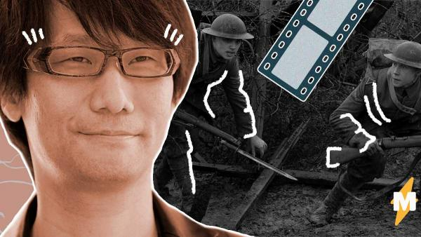 Хидео Кодзима запостил в твиттере загадочный трейлер. Но фаны всё разгадали, и это самый амбициозный кроссовер