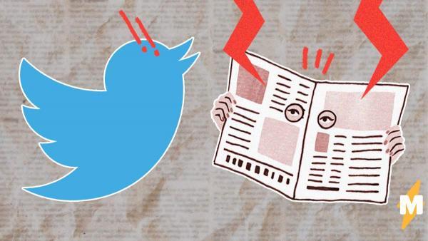 Твиттер придумал новую систему борьбы с фейковыми новостями. Будет почти как на Википедии (ну или на Лурке)
