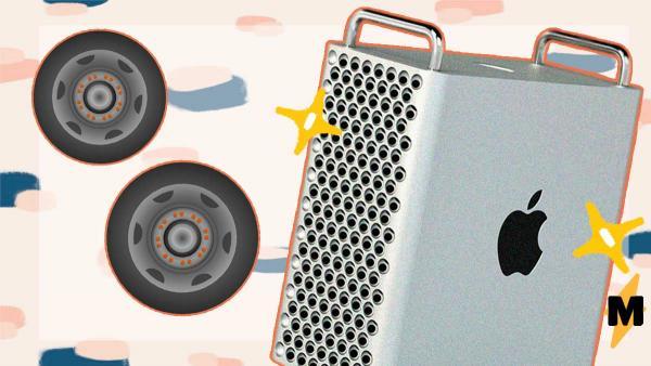 Новый Mac Pro стоит как автомобиль и даже может ездить. Вот только Apple забыла прикрутить ему тормоза