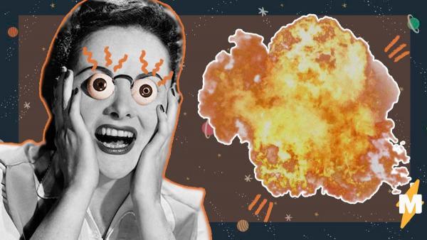Произошёл самый громадный взрыв в истории Вселенной. Мы его не услышали, но этому есть простое объяснение