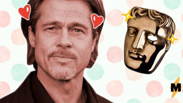 Брэд Питт получил премию BAFTA и порадовал зал шуткой про брексит. А ведь актёра даже не было на церемонии