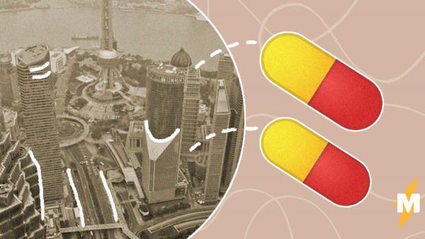 В Китае проверяют, поможет ли российский «Триазавирин» от коронавируса. А ведь он не намного лучше «Арбидола»