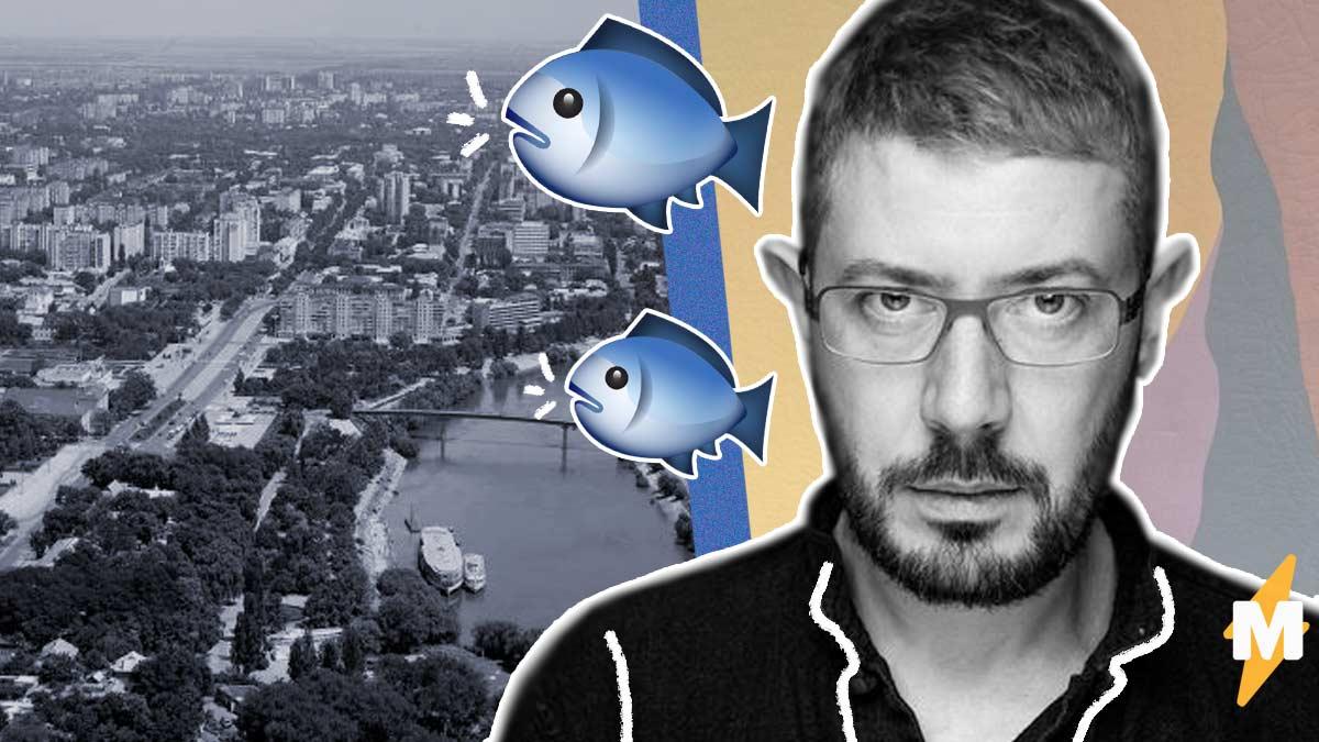 «Рыба в небе летит! Да ещё и ср**!» Артемий Лебедев сделал логотип для Приднестровья, и это новый «Джон Фёдор»