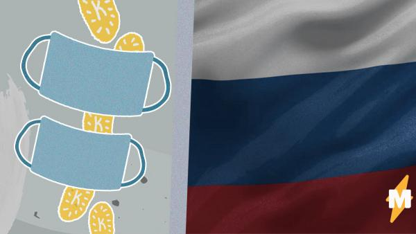 Появление коронавируса в России вызвало ажиотаж в аптеках. Маски пропали, а цены на них взлетели в десятки раз