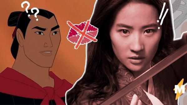 В фильме Disney Мулан не будет целоваться со своим возлюбленным. Всё из-за слишком целомудренных китайцев
