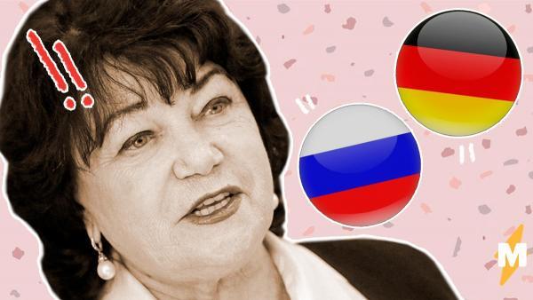 Депутат Тамара Плетнёва всегда хотела быть русской и стыдилась немецких корней. Но теперь любит все народы