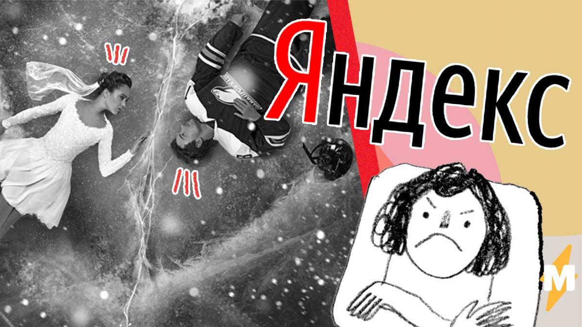 """""""Яндекс"""" не разрешает оценивать фильм """"Лёд-2"""". Но твиттер не проведёшь, там отзывы уже есть (очень слезливые)"""